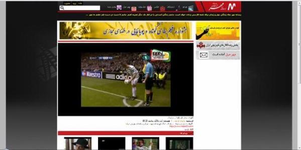 Situs web berbagi video Mehr buatan Iran
