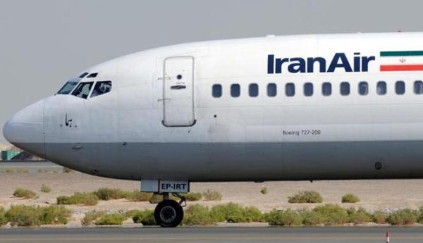 185529_pesawat-maskapai-iran-air_663_382